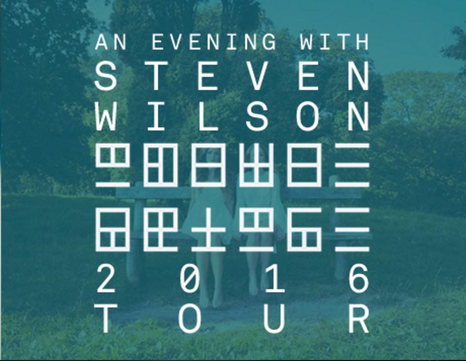 Steven Wilson adds new US tour dates